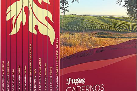 0253-Packshot-Vinhos-REC